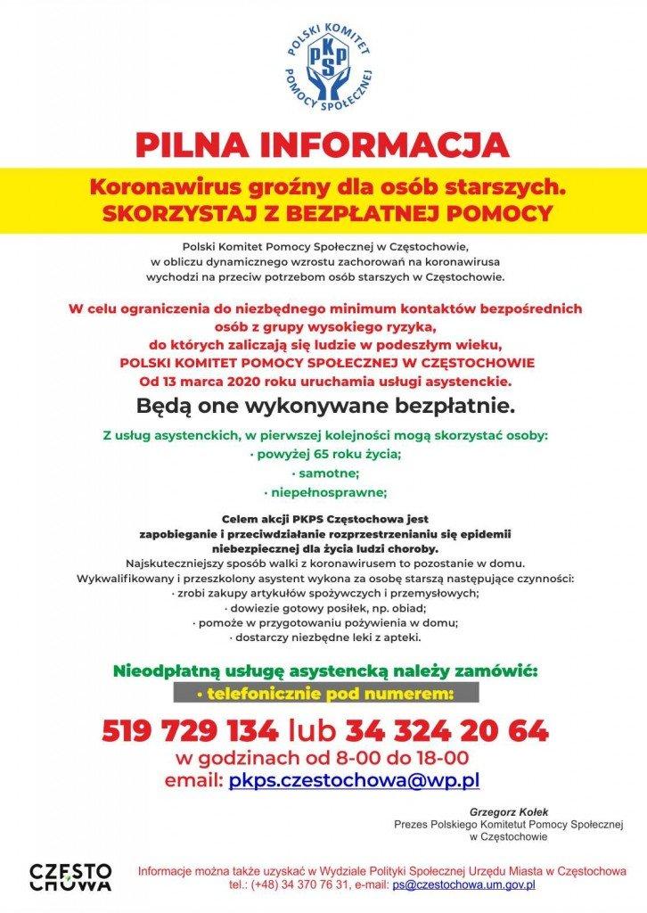 PkPS_info(2)